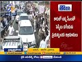 Grand Welcome To CM Jagan In Vizag mp3