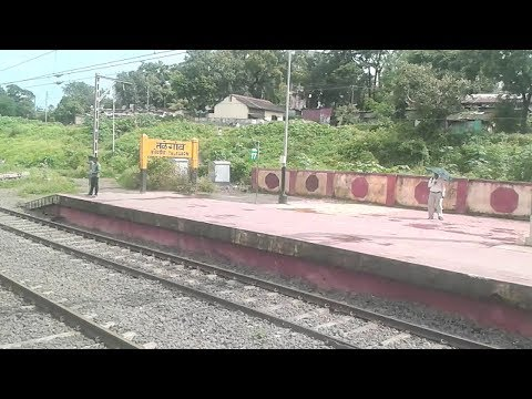 तळेगाव रेल्वे Sation - Talegaon railway Station Near Pune