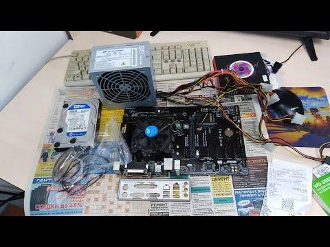 Сборка компьютера на базе процессора Celeron G3900 Skylake (LGA1151)