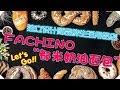 "独立设计师品牌生活用品店+FACHINO""都米奶油面包""(Selected Store of Independent Designers' Brands+FACHINO"