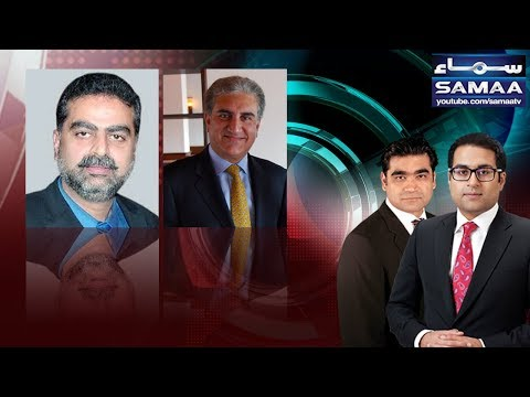 Agenda 360 | - Samaa News  - 15 Oct 2017