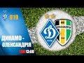 Ворскла — Динамо Київ. Огляд матчу. 0:5. 22.09.2019