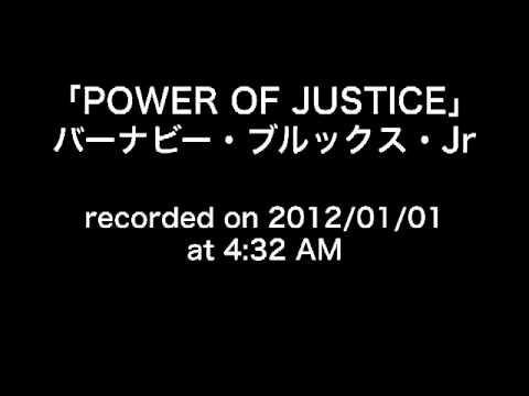 POWER OF JUSTICE (Barnaby Brooks Jr.) [karaoke by Nayama Jones] カラオケ