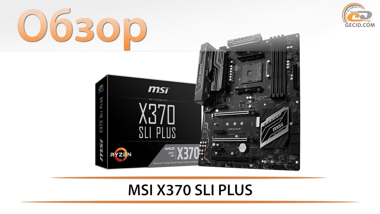 MSI X370 SLI PLUS - обзор материнской платы для игровой системы с AMD Ryzen