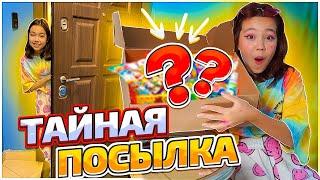 От кого 5 КИЛОГРАММОВ редких вкусняшек/Видео Мария ОМГ