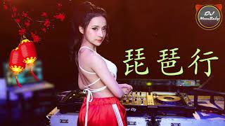 free mp3 songs download - Chinese dj astro 2019 remix mp3
