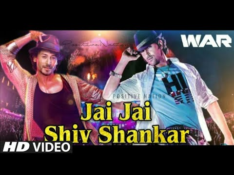 jai-jai-shiv-shankar-full-song---war-|-hrithik-roshan-|-war-movie-song-|-audio-|-new-song-2019
