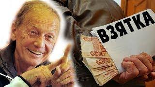 Задорнов говорит неудобную правду о коррупции! Возможно ли у нас самоуправление?