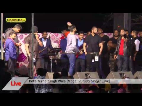 🔴 [Live] Kotla Mehar Singh Wala (Moga) Punjabi Singer  04 Feb 2018