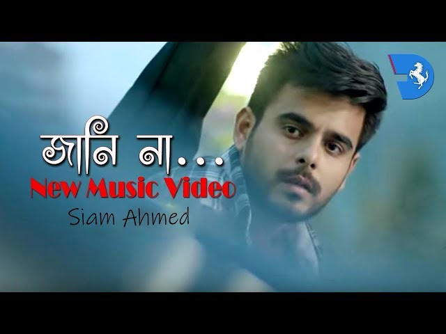 ???? ?? | Siam Ahmed new Music Video |