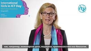 Girls in ICT Day 2019 Video Message (Russian) thumbnail