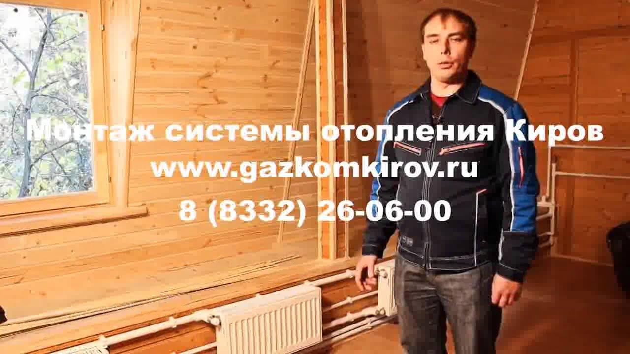 алюминиевые радиаторы отопления в барнауле Киров - YouTube