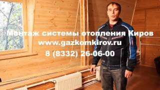 продам радиаторы отопления б у Киров(, 2015-12-15T15:39:31.000Z)
