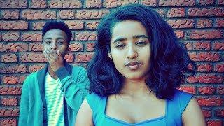 Eyobed X Jordan Musika - Alayeshim Embayen (Ethiopian Music)