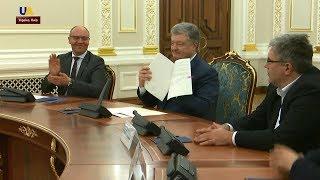 Президент України Петро Порошенко підписав закон про державну мову