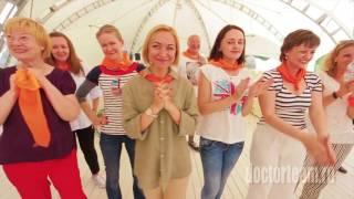 видео тимбилдинг в Москве