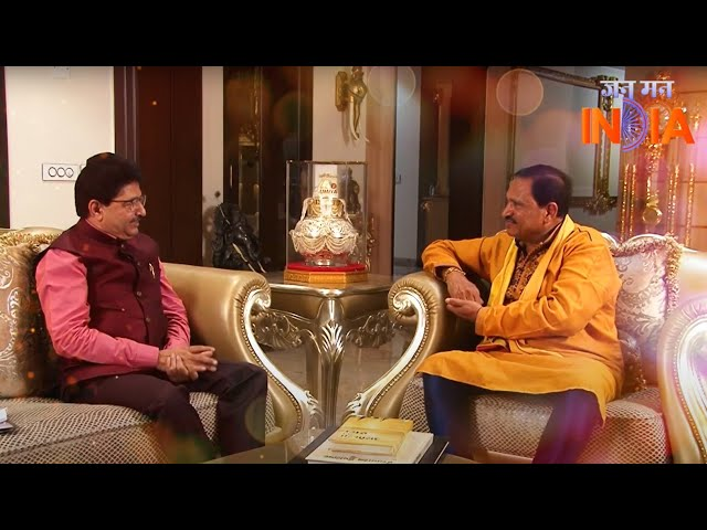 On Record With Sudhir Raval |Promo of Exclusive Interview With C.K.Patel | Vishv Umiya Dham