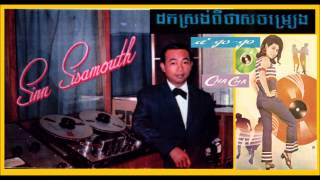 Sinn Sisamouth Hits Collections No. 4