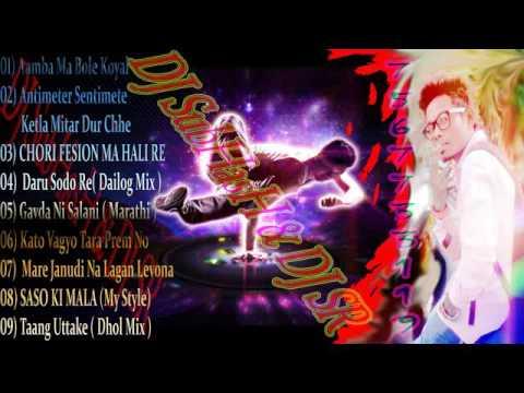 New Timli 2016 AAMBA MA BOLE KOYAL KALI DJ SubHasH Vapi