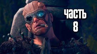 Прохождение Mad Max (Безумный Макс) [60FPS] — Часть 8: Танец со смертью