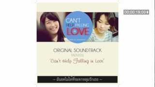 Can't Help Falling in LOVE (OST) - Can't Help Falling in LOVE