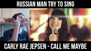 CARLY RAE JEPSEN - CALL ME MAYBE | Karaoke | RUSSIAN MAN TRY TO SING | BAD VOCAL COVER MUSIC