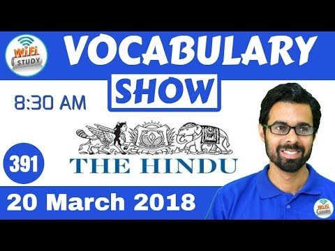 8:30 AM - Daily The Hindu Vocabulary with Tricks (20th March, 2018) | Day- 391