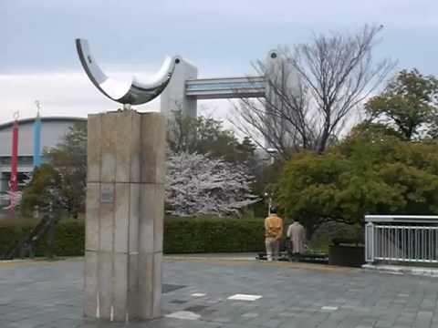 nagoya congress center