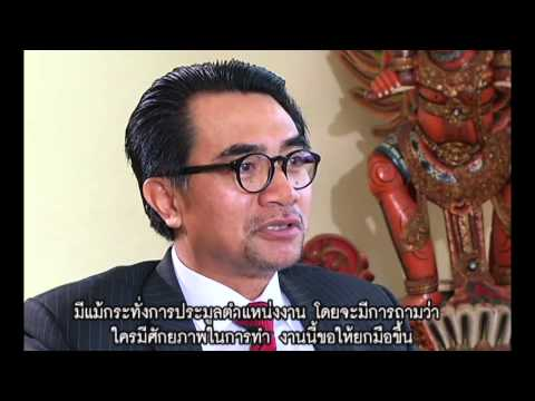สัมภาษณ์พิเศษ 'ลุตฟี่ ราอุฟ' เอกอัครราชทูตอินโดนีเซีย ประจำประเทศไทย