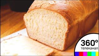 Чудо-хлеб изобрели уральские учёные