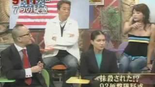 9.11テロ 巨大すぎる陰謀の陰にひそむ7つの疑惑 3 / 11 thumbnail