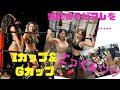 大阪 風俗 京橋 MOEMU Gカップの女の子