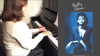 Betty Blue Pianoベティーブルーテーマ曲/ガブリエルヤレド  ピアノ
