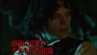 ナイト・ウルフ/人狼憑異