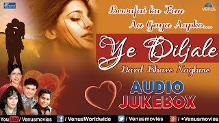"""Ye Diljale"" Dard Bhare Naghme 