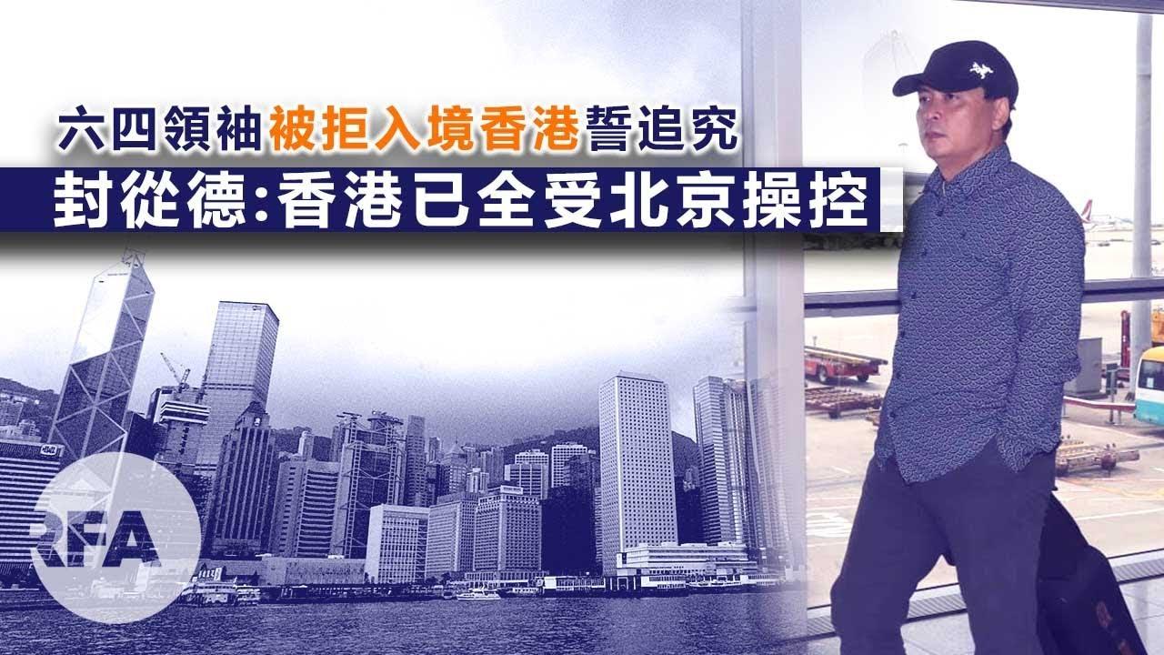 粵語新聞報道(06-03-2019)| 蔡英文高規格接見海外民運人士;白宮聯署反《逃犯條例》已破十萬 - YouTube