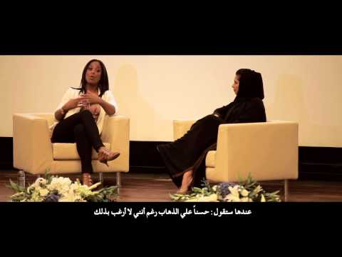 Laila Ali reveals life challenges and fitness advice to Emirati students