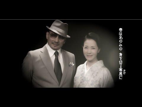 坂本冬美「俺でいいのか」 ▶1:31