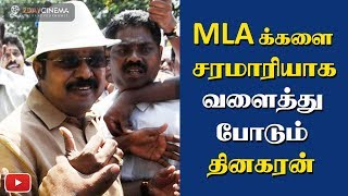 Dinakaran getting support from more MLAs.! - 2DAYCINEMA.COM