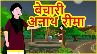 Hindi Cartoon  Moral Stories For Kids And Children