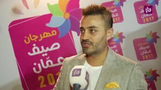 مهرجان صيف عّمان 2017 - الفنان مجد أيوب