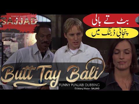 Download Butt Tay Baali Funny Punjabi Dubbed Movie