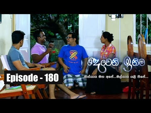 Deweni Inima | Episode 180 13th October 2017