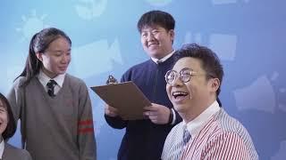 Publication Date: 2019-11-21 | Video Title: 香港紅卍字會大埔卍慈中學