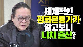 제목: 노벨문학상 작가와의 대화 / 저자: 사비 아옌 / 출판사: 도서출판 바림(MBC C&I) 영상 썸네일