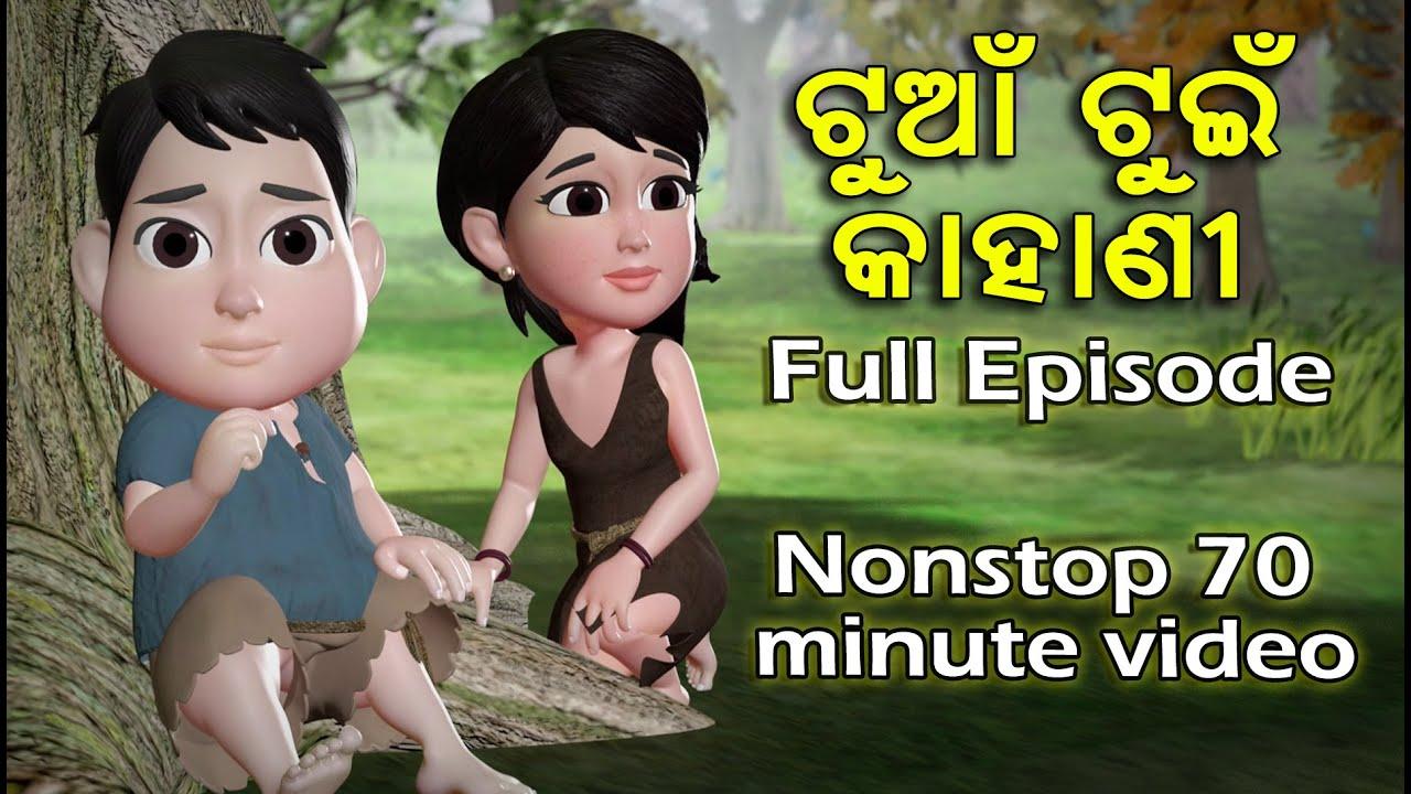 Tuan Tuin Kahani || Full episode || Non stop 70 minutes