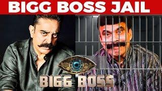 """BIGG BOSS 2 Jail Enakaga Dhan""-Powerstar Srinivasan Opens Up"