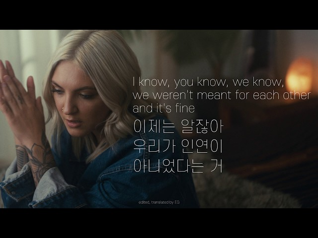 🎧 이별 후 1년 _ If The World Was Ending (by JP Saxe. ft. Julia Michaels) 가사 해석 | 한글 자막