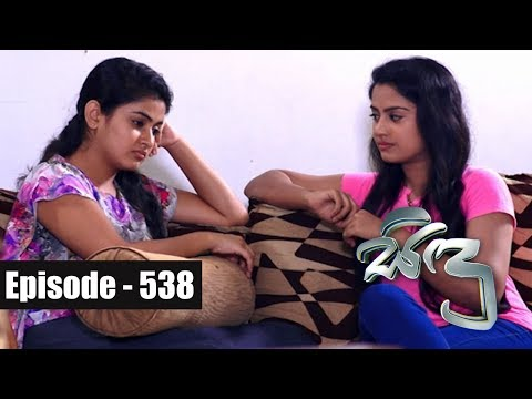 Sidu | Episode 538 29th August 2018