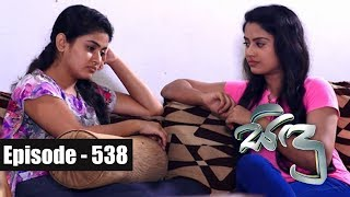 Sidu | Episode 538 29th August 2018 Thumbnail